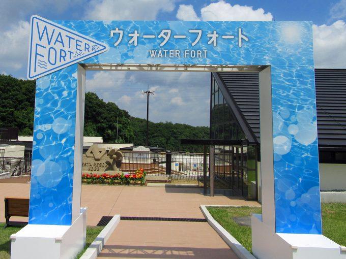 ネスタリゾート神戸のプール入口
