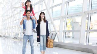 子連れの海外旅行でおすすめの国