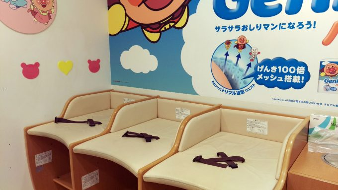 【神戸アンパンマンこどもミュージアム】施設設備《授乳室》