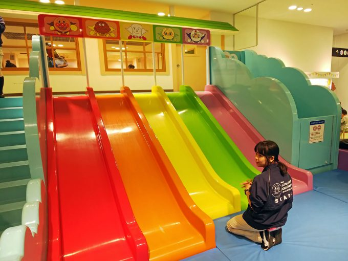 【神戸アンパンマンこどもミュージアム】ミュージアム《虹のすべりだい》