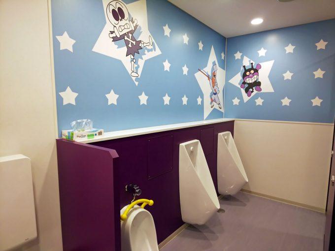 【神戸アンパンマンこどもミュージアム】施設設備《トイレ》
