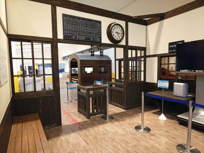 【京都鉄道博物館】本館2F《列車に乗ろう「昔の駅」》