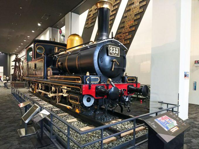 【京都鉄道博物館】展示車両(本館1F)《SL 230形233号機》