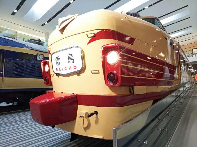 【京都鉄道博物館】展示車両(本館1F)《雷鳥クハ489形1号車》
