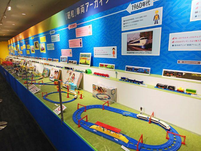 【京都鉄道博物館】本館2F《限定イベント「プラレール展示」》