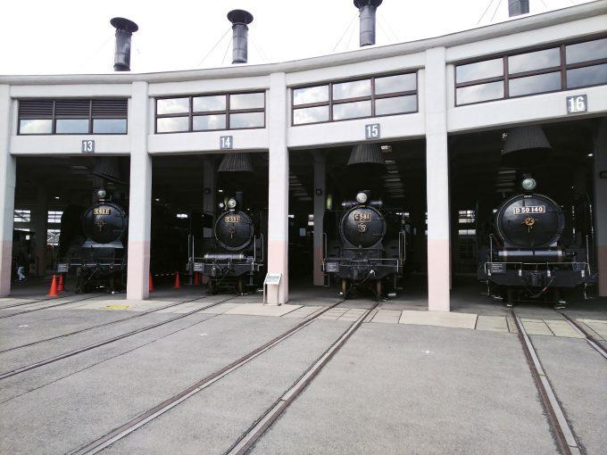【京都鉄道博物館】展示車両(扇形車庫)《SL C62形1号機、SL C55形1号機、SL C58形1号機、SL D50形140号機》