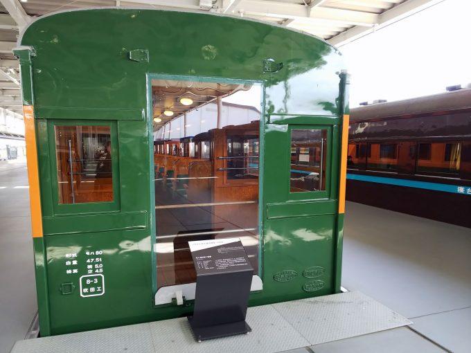 【京都鉄道博物館】展示車両(プロムナード)《モハ80形1号車》