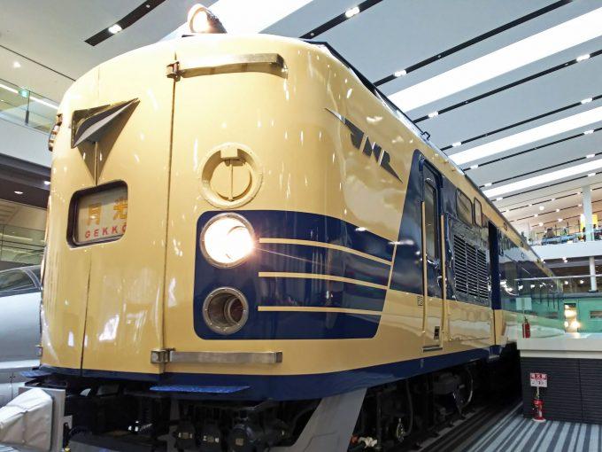 【京都鉄道博物館】展示車両(本館1F)《月光クハネ581形35号車》