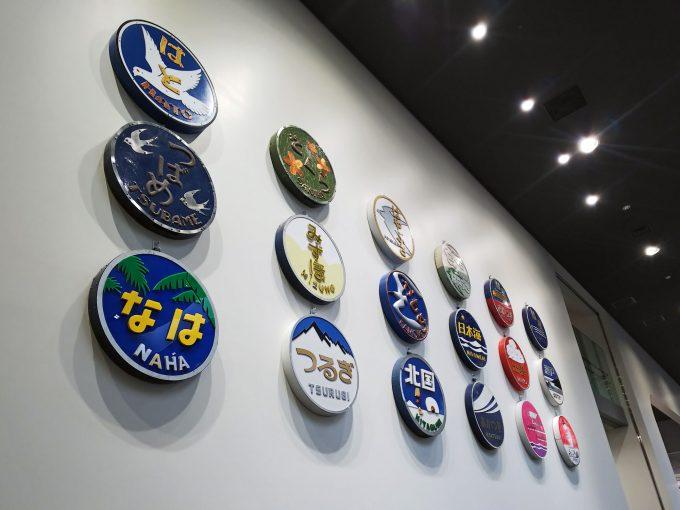 【京都鉄道博物館】本館1F《ヘッドマーク》