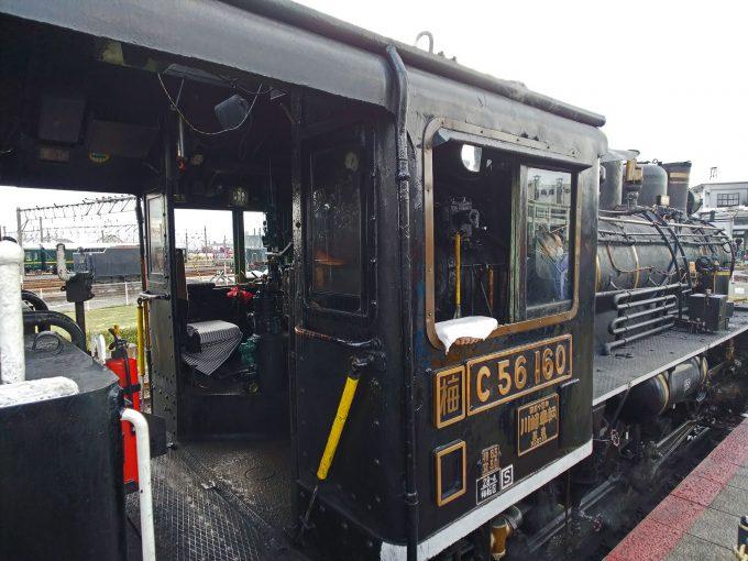 【京都鉄道博物館】SLスチーム号《運転席》
