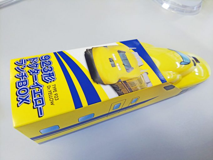 【京都鉄道博物館】食事《ナシ20形食堂車「923形ドクターイエローランチBOX」》